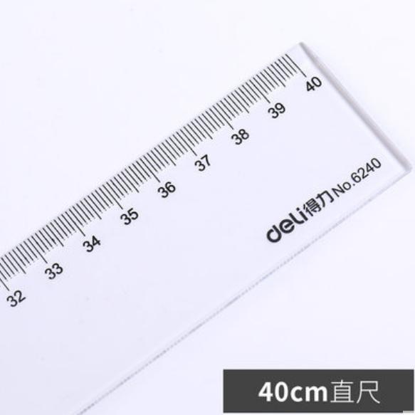 塑料直尺DL40CM
